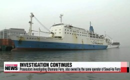 sewol ship_korea_nauagio (5)