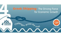 4th-shipping-conference-greek-shipping-medet