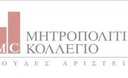 mitropolitiko kolegio
