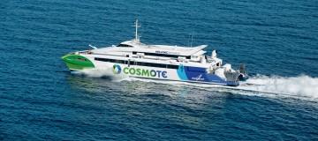 Hellenic Seaways, Flying Cat 4