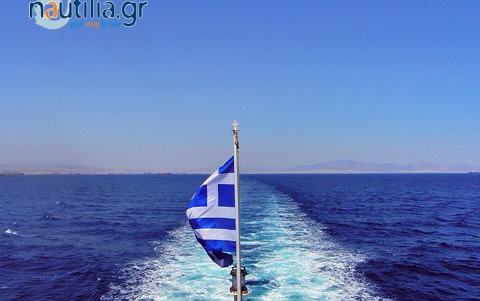 Έλληνες εφοπλιστές, Ελληνική σημαία,