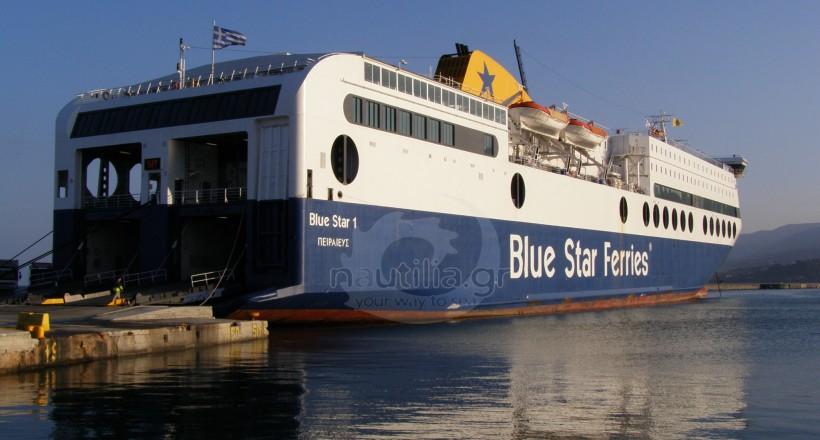 Blue StarFerries