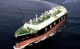 E-Zero, ναυτιλιακό καύσιμο