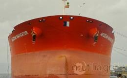 Έλληνες εφοπλιστές ελληνική ναυτιλία