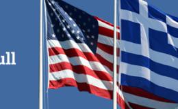American Hellenic Hull