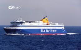 BlueStar Naxos at sea