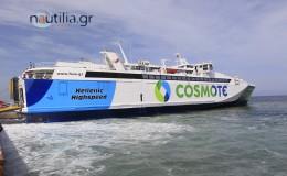 Hellenic Seaways 1