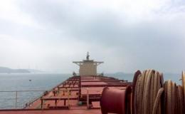 MV-Attikos bulk