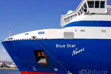 Blue Star Naxos Σύρος