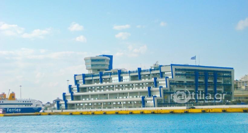 ναυτιλία υπουργείο, ναυτεργάτες, ακτοπλοΐα