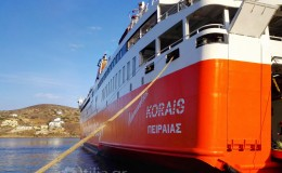 adamantios korais_zante ferries_nautilia.gr