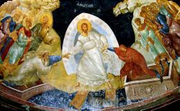 Ανάσταση Πάσχα