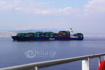 ναυτιλιακό σεμινάριο, ναυτιλία