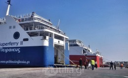 Λιμάνι της Ραφήνας, δρομολόγια