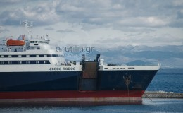aktoploia_nautilia.gr_nissos rodos_hellenic seaways_mytilene