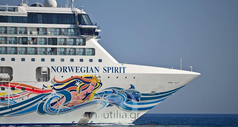 krouaziera_nautilia.gr_norwegian spirit