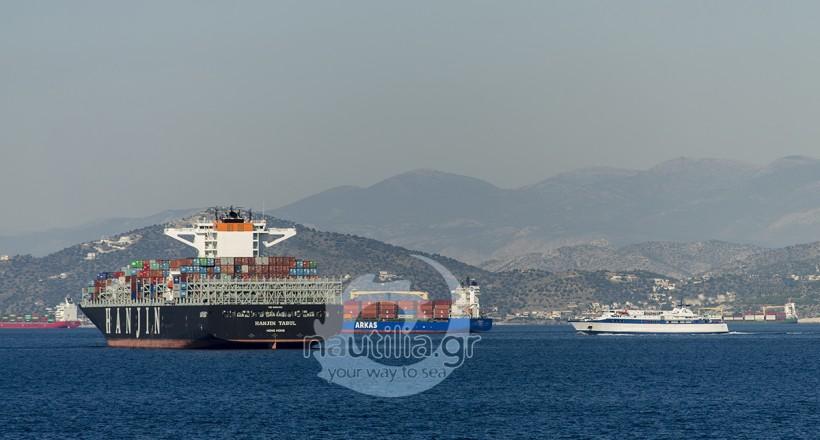 Υπουργείο Ναυτιλίας Ναυτικοί Πράκτορες Ελλάδας