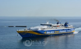 Golden star ferries ταχύπλοα