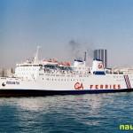 1994 RODANTHI Piraeus