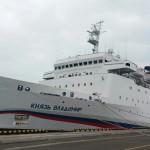 Knyaz_Vladimir_at_Quay_1_in_Port_of_Sochi_in_May_2017