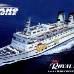 Royal-Iris_Mano_Cruises
