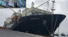 Dimitris C Ελληνικό πλοίο