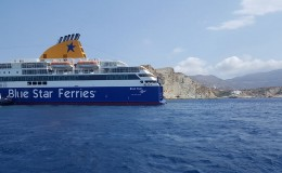 Blue Star Patmos1