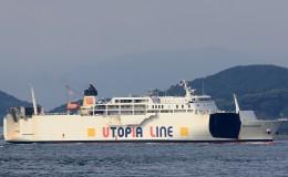 Suzhou Shimonoseki Ferry