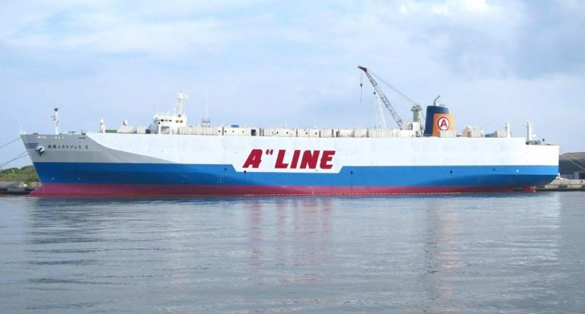 Marue Ferry