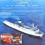 aptera-1a-01