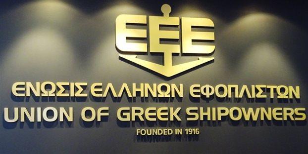 Ένωση Ελλήνων Εφοπλιστών, ναυτιλιακά