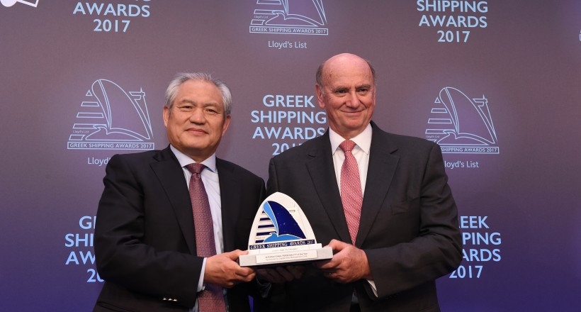 Captain Fu Chengqiu Greek shipping awards