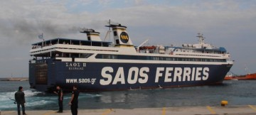 Saos Ferries,Σαμοθράκη