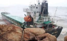 ναυτική καταστροφή