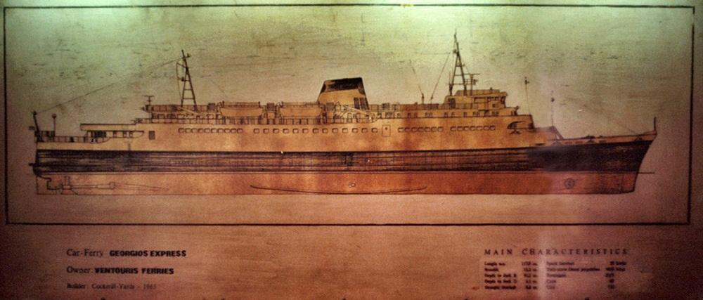 Τα σχέδια του πλοίου-01