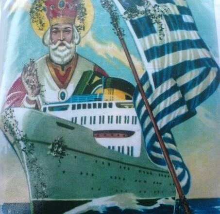 Άγιος Νικόλαος, Αγίου Νικολάου
