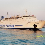 Arkadi Piraeus 1996 tss apollon