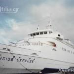 Georgios Express 7-1-1993 Πειραιάς3 (1)