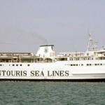 Georgios-Express-ex-Roi-Baudouin-maurice ferier