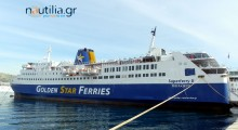 Golden Star Ferries, SUPEFEERRY II