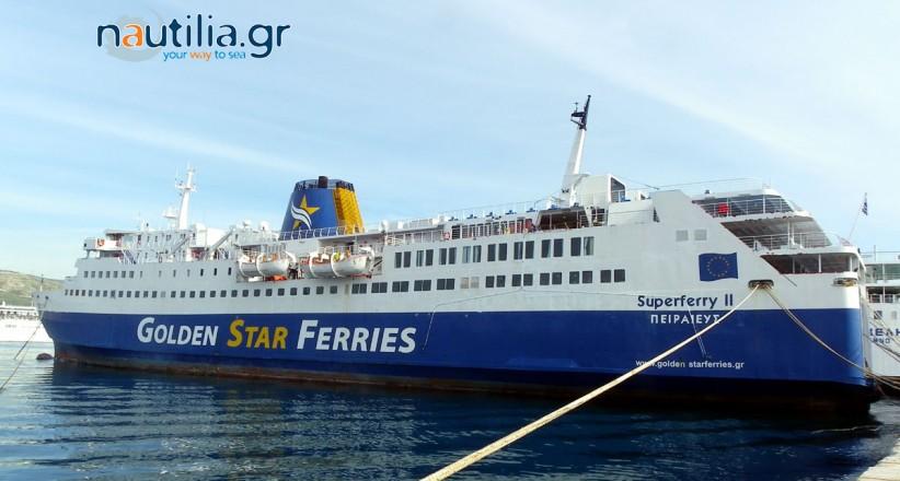 Golden Star Ferries, SUPEFEERRY II