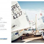 OnDeck_Sail Book_dr 5-1_Page_06-1