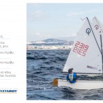 OnDeck_Sail Book_dr 5-1_Page_14-1