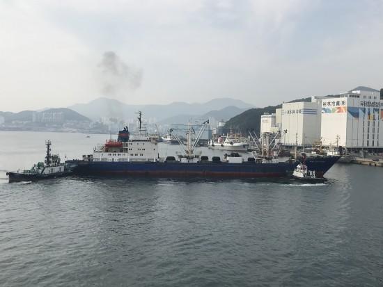 Frio Sevastopolis at Pusan
