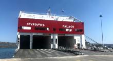 Mykonos Palace
