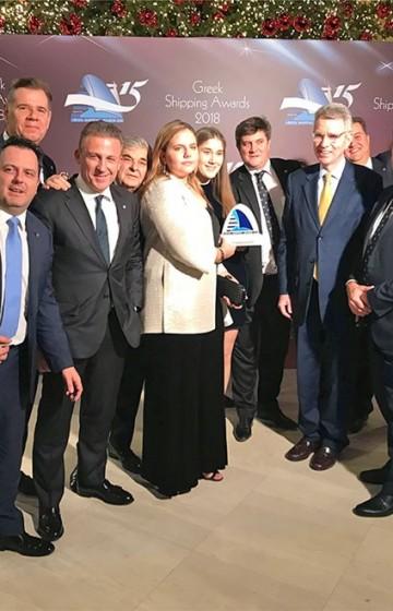 Lloyd's List-Greek Shipping Awards» 2018