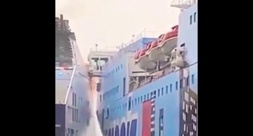 πλοία συγκρούστηκαν