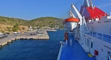 Νήσος Χίος