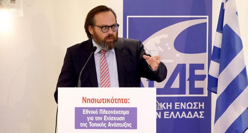 Ευάγγελος Κυριαζόπουλος