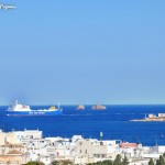 blue carrier paros 5